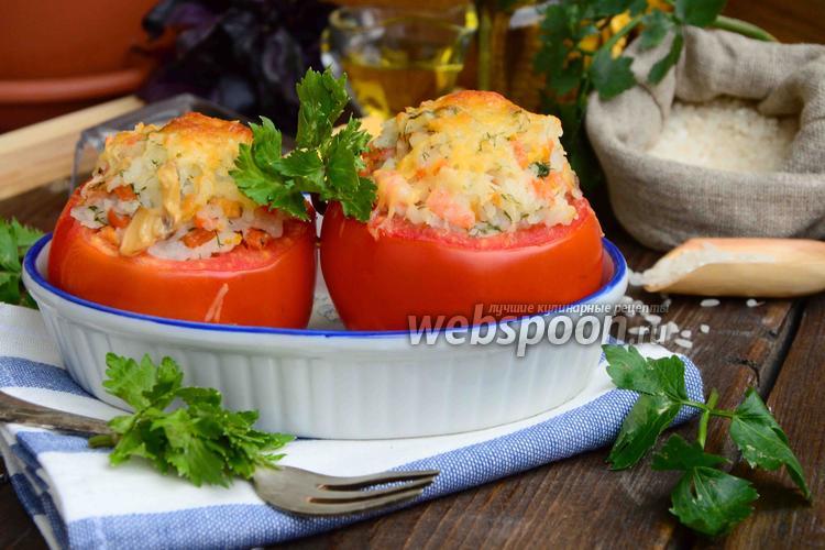 Фото Запечённые помидоры с рисом и креветками
