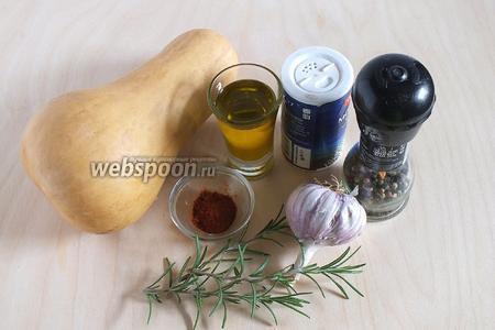 Подготовьте необходимые ингредиенты: тыкву сквош, розмарин, оливковое масло, соль, чёрный перец, красный перец и чеснок.