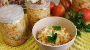Фото рецепта Салат из капусты с хреном на зиму