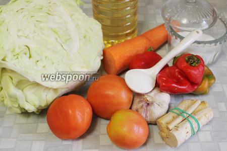 Для приготовления салата взять капусту, морковь, помидоры, перец, чеснок, хрен, соль, сахар, масло.