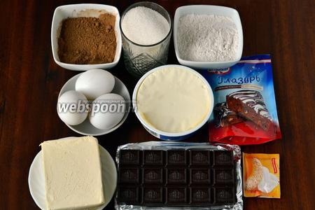 Для приготовления нам понадобятся следующие ингредиенты: мука, яйца, сахар, ванильный сахар, шоколад, какао, Маскарпоне, сливочное масло, шоколадная глазурь.