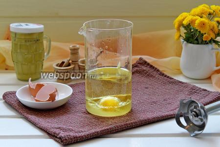 Далее аккуратно вылить 1 яйцо с неповреждённым желтком.