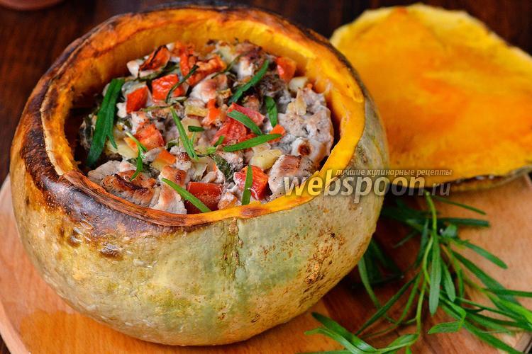 Фото Тыква фаршированная мясом, тархуном и овощами по-домашнему