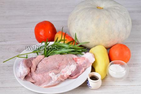 Для приготовления тыквы фаршированной мясом, тархуном и овощами по-домашнему вам понадобятся помидоры, перец болгарский, перец чёрный молотый, соль, мясо свиное, тыква и тархун.