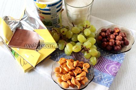 Для приготовления нам понадобится сладкий крекер, сахар, сметана не менее 25%, желатин, ликёр, шоколад, фундук, виноград и желе в пакетиках цветное, кипячёная горячая вода.