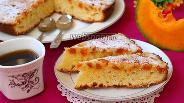 Фото рецепта Тыквенный пирог-перевёртыш
