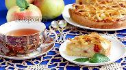 Фото рецепта Яблочный пирог с вяленой вишней