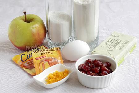 Для пирога возьмём муку (стакан 250 мл), сахарную пудру, вяленую вишню, масло или маргарин, цедру апельсина, соль, разрыхлитель, ванильный сахар, крупное яйцо.