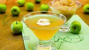 Фото рецепта Яблочный сироп