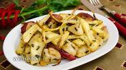 Фото рецепта Сельдерей, запечённый с пастернаком и яблоком