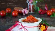 Фото рецепта Аджика с ратундой