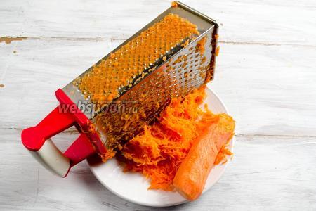 Морковь измельчить мелко на тёрке.
