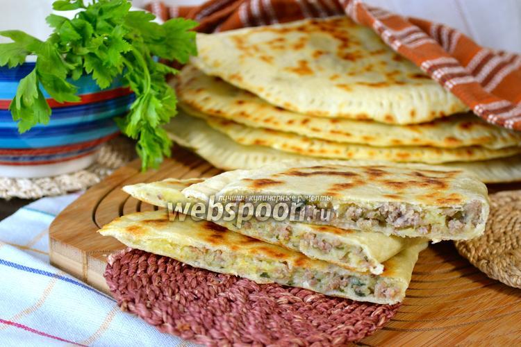 Фото Турецкие лепёшки с мясом и картошкой