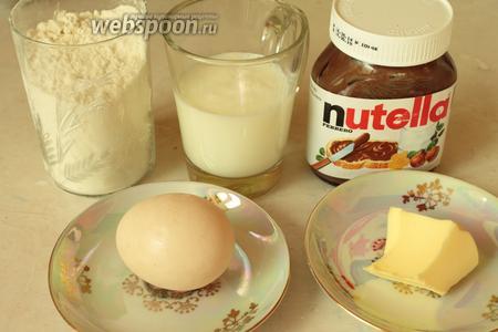Для приготовления печений нужно взять Нутеллу, муку, масло, яйцо, молоко и соль.