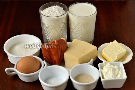 Для приготовления булочек нам понадобятся следующие ингредиенты: молоко, мука, яйца, сахар, соль, сливочное масло, дрожжи, колбасный сыр, твёрдый сыр, сметана.