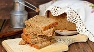 Фото рецепта Ржаной хлеб с творогом и картофельными хлопьями