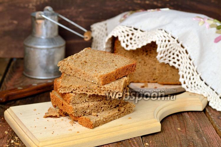 Фото Ржаной хлеб с творогом и картофельными хлопьями