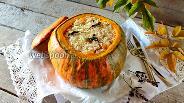 Фото рецепта Тыква, фаршированная рисом и курицей