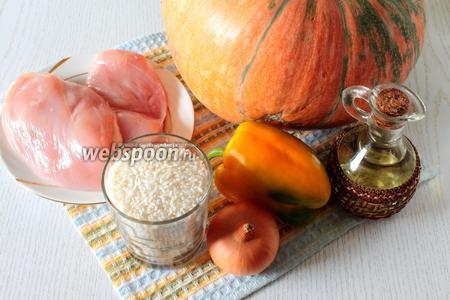 Для приготовления фаршированной тыквы нам понадобятся следующие ингредиенты: тыква (у меня была размером около 25 см в диаметре), куриное филе, рис, сливочное масло, растительное масло, репчатый лук, сладкий перец, соль, вода, чёрный молотый перец, лимон и базилик.