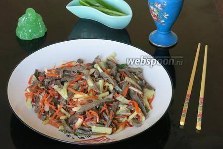 Салат из говяжьего лёгкого