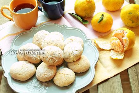 Печенье с мандаринововой цедрой
