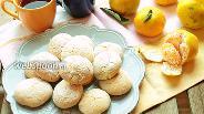 Фото рецепта Печенье с мандаринововой цедрой