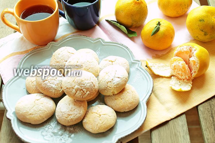 Фото Печенье с мандаринововой цедрой