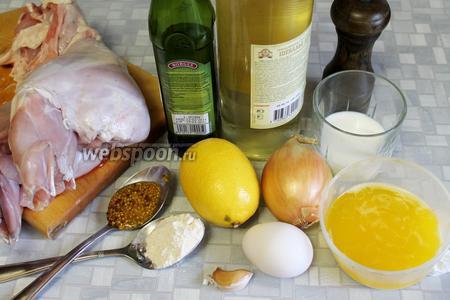 Для приготовления фрикассе нужно взять кролика, вино, масло сливочное топлёное и оливковое, лук, петрушку, муку, пряности, сливки, лимон, яйцо, чеснок, горчицу, перец чёрный молотый.