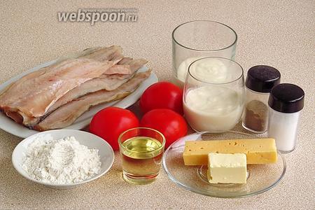 Для приготовления блюда нужно взять рыбное филе (у меня минтай), свежие помидоры, пшеничную муку, сметану, майонез, твёрдый сыр, маргарин, чёрный молотый перец и соль.