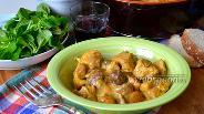 Фото рецепта Фрикасе из индейки с грибами