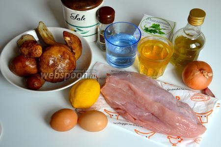 Для приготовления блюда понадобится индюшиное филе, белые грибы, луковица, чеснок, белое сухое вино и бульон, сок 1/2 лимона, 2 яичных желтка, соль и перец по вкусу, оливковое и сливочное масло, а также пучок петрушки (в моем случае — замороженная).