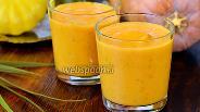 Фото рецепта Напиток из тыквы с мятой и молоком