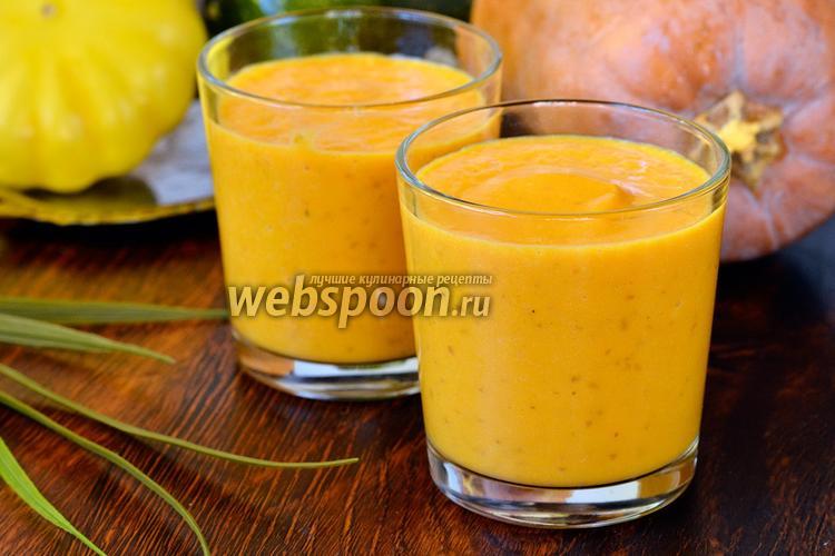 Фото Напиток из тыквы с мятой и молоком