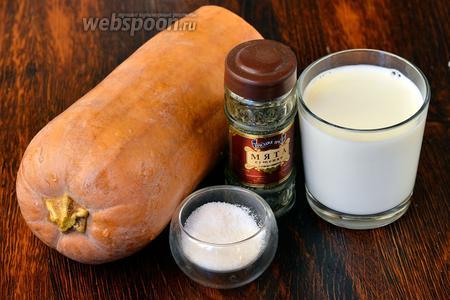 Для приготовления напитка из тыквы вам понадобится мята, молоко, сахар и тыква.