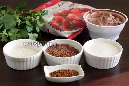 Для приготовления десерта возьмём клубнику замороженную, рикотту с шоколадом, кофе растворимый, крошку бисквитную шоколадную или печенье, сливки, сахар, мяту.