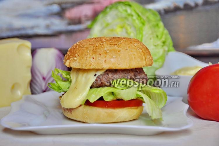 Фото Бургер с сырным соусом