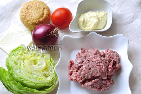 Подготовим ингредиенты: фарш говяжий, лук фиолетовый, помидор, салат айсберг, булочки для бургеров,  сырный соус , вода, соль, перец, специи для мяса, масло для жарки.