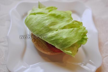 Лист салата.