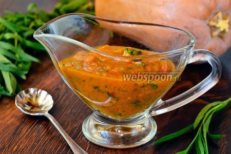 Тыквенный соус с аджикой, перцем, мятой и тархуном