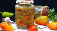 Фото рецепта Закуска из перца по-грузински