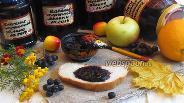 Фото рецепта Варенье из черноплодной рябины с яблоками