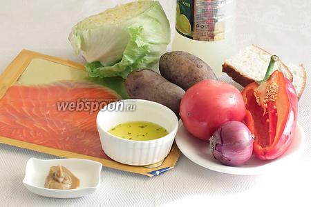 Для салата возьмём форель подкопченную, салат айсберг, помидор, сладкий перец, лук, хлеб (лучше подсушенный), лимонный сок, оливковое масло (у меня оно с базиликом), отварной картофель, горчицу, соль и сахар.