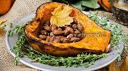 Фото рецепта Тыква, запечённая с мёдом и орехами