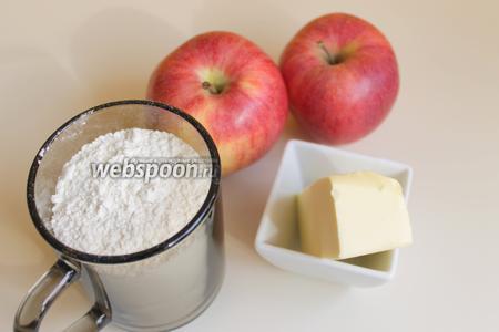 Итак, нам понадобится мука, вода, масло, яблоки, миндаль.