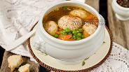 Фото рецепта Суп овощной с фрикадельками