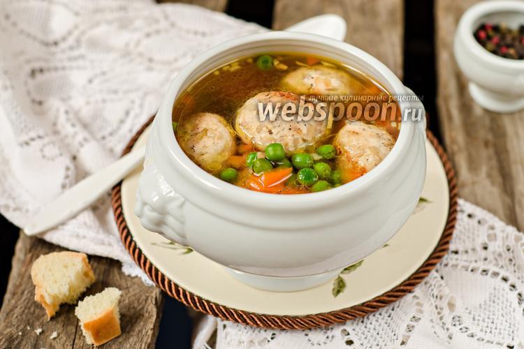 Фото Суп овощной с фрикадельками
