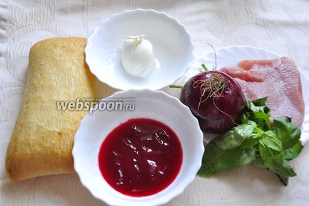 Для приготовления панини возьмём чиабатту, творожный сыр, клюквенный соус, лук, филе индейки, базилик зелёный, соль, перец и оливковое масло.