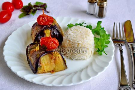 Кюрдан-кебаб