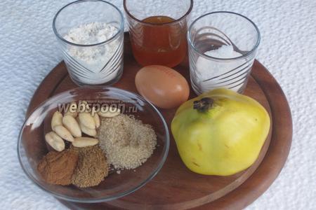 Для приготовления нам понадобятся айва, очищенный миндаль, молотая корица, молотый кориандр, сахар, мёд жидкий, куриные яйца, коричневый сахар, мука.