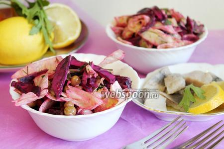 Салат со свёклой «Аппетитный»
